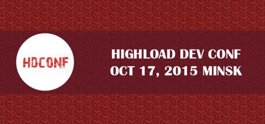 highload dev conf
