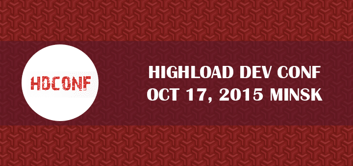 highload dev conf