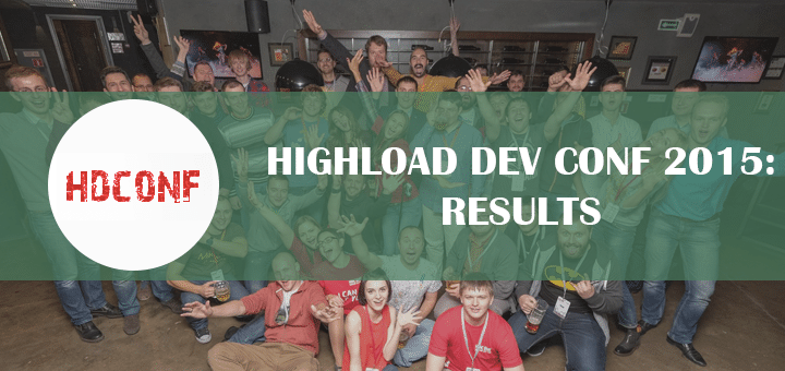 High Load Dev Conference 2015: Results