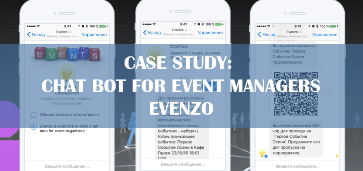 Case Study: Chat Bot for Event Managers Evenzo