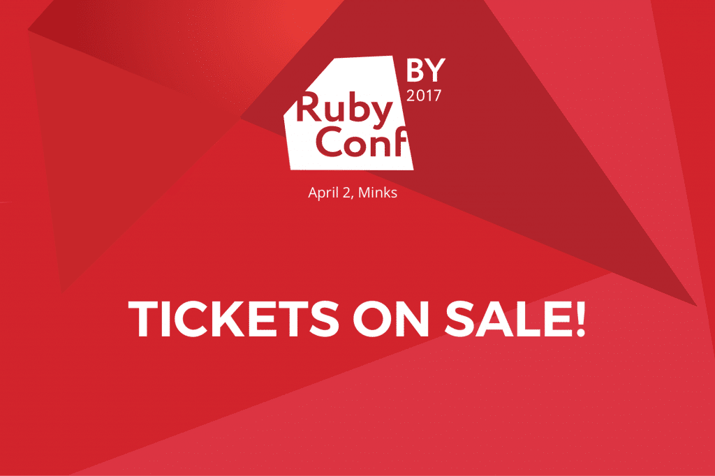 Ruby Conf BY 2017: Tickets on Sale