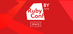 Ruby Conference Belarus 2018 is coming!